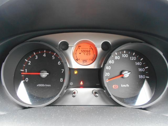 【4WD】 20G FOUR【HDDナビ】【バックモニター】(7枚目)