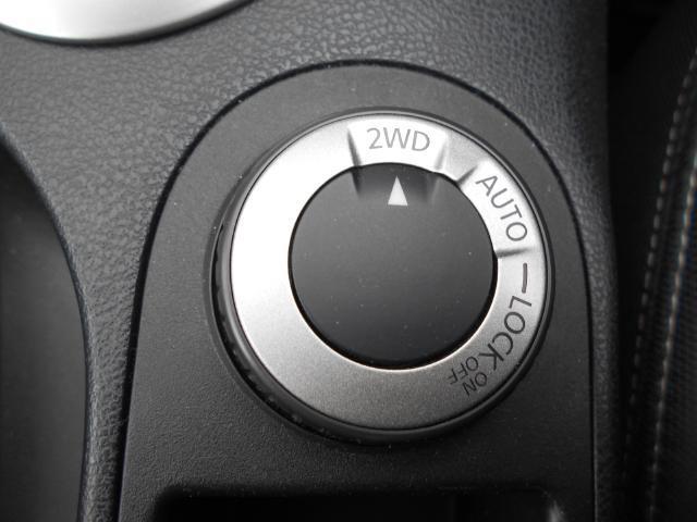 【4WD】 20G FOUR【HDDナビ】【バックモニター】(9枚目)