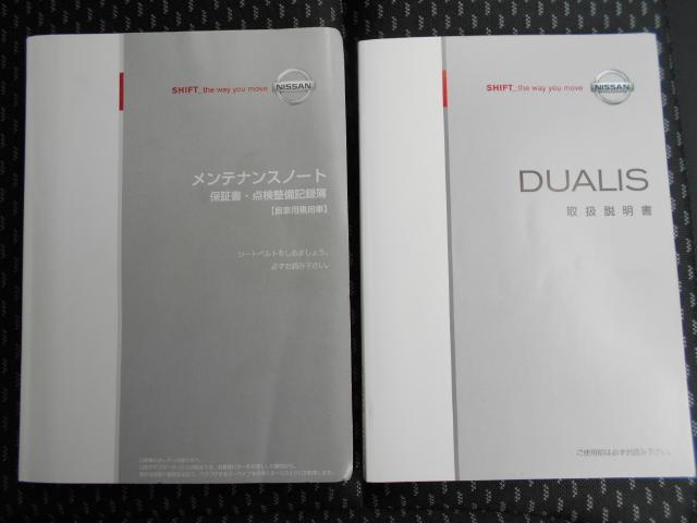 【4WD】 20G FOUR【HDDナビ】【バックモニター】(19枚目)