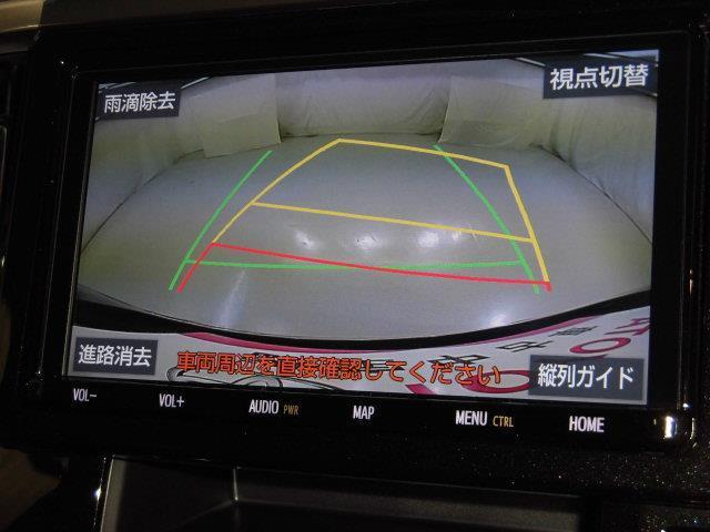 2.5S 後席モニタ両側電動LEDフルセグナビBカメラETC(6枚目)