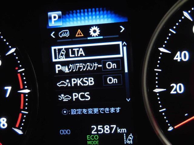 2.5S 後席モニタ両側電動LEDフルセグナビBカメラETC(13枚目)