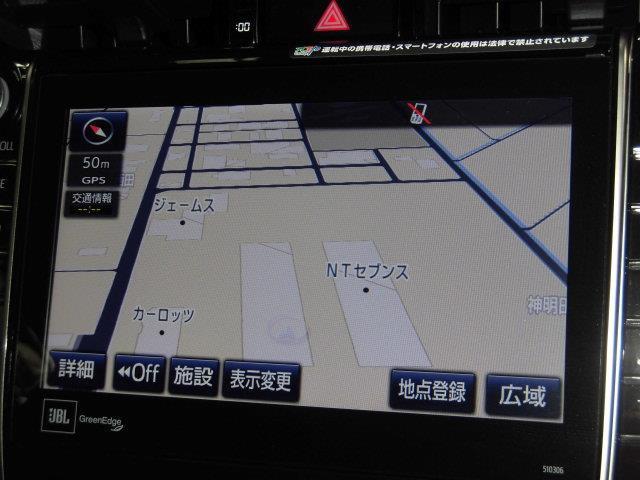 プログレス 4WD ドラレコ バックカメラ(5枚目)
