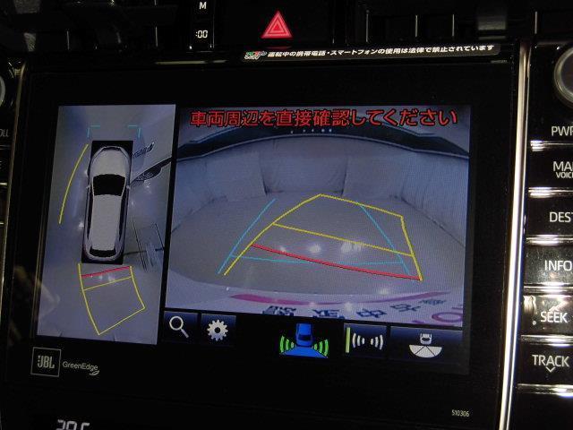 プログレス 4WD ドラレコ バックカメラ(6枚目)
