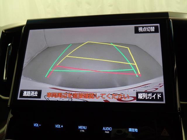 2.5S Cパッケージ 両側電動スライド バックカメラ(7枚目)