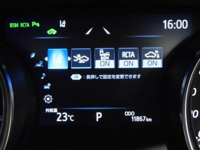 WSレザーパッケージ 革シート サンルーフ メモリーナビ ミュージックプレイヤー接続可 バックカメラ 衝突被害軽減システム ETC ドラレコ LEDヘッドランプ アイドリングストップ(17枚目)