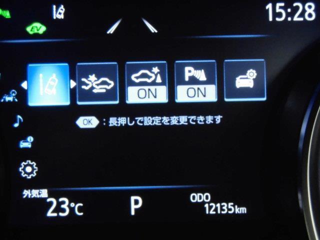 WS メモリーナビ ミュージックプレイヤー接続可 バックカメラ 衝突被害軽減システム ETC ドラレコ LEDヘッドランプ 記録簿 アイドリングストップ(16枚目)