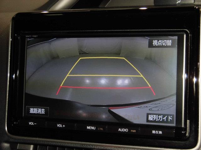 ZS 煌II フルセグ メモリーナビ バックカメラ 衝突被害軽減システム ETC 両側電動スライド LEDヘッドランプ 乗車定員7人(10枚目)