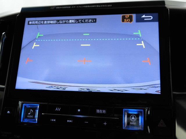 2.5Z サンルーフ フルセグ メモリーナビ DVD再生 ミュージックプレイヤー接続可 後席モニター バックカメラ 衝突被害軽減システム ETC 両側電動スライド LEDヘッドランプ 乗車定員7人 3列シート(12枚目)