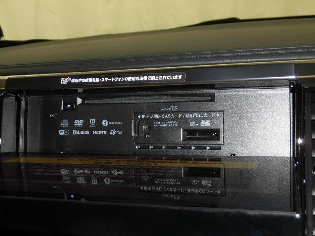 2.5Z サンルーフ フルセグ メモリーナビ DVD再生 ミュージックプレイヤー接続可 後席モニター バックカメラ 衝突被害軽減システム ETC 両側電動スライド LEDヘッドランプ 乗車定員7人 3列シート(13枚目)