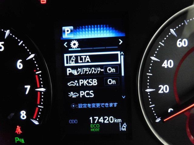 2.5Z サンルーフ フルセグ メモリーナビ DVD再生 ミュージックプレイヤー接続可 後席モニター バックカメラ 衝突被害軽減システム ETC 両側電動スライド LEDヘッドランプ 乗車定員7人 3列シート(16枚目)