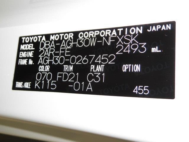 2.5Z サンルーフ フルセグ メモリーナビ DVD再生 ミュージックプレイヤー接続可 後席モニター バックカメラ 衝突被害軽減システム ETC 両側電動スライド LEDヘッドランプ 乗車定員7人 3列シート(33枚目)