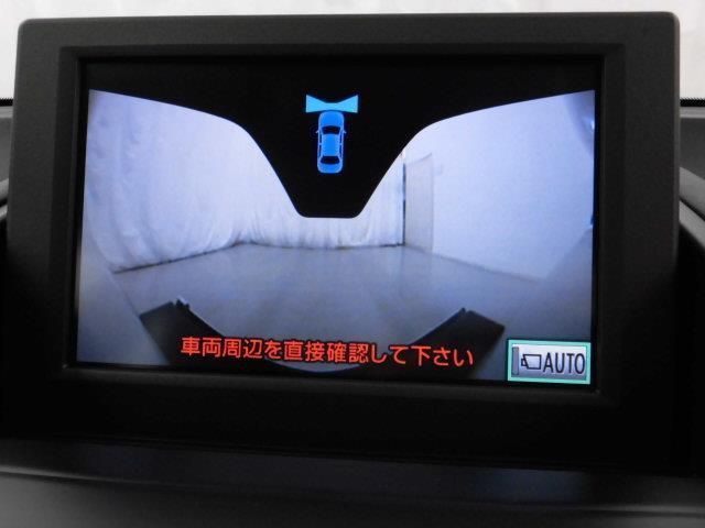 HS250h HDDナビ フルセグTV フロントバックカメラ(7枚目)