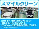 プログレス 4WD ドラレコ バックカメラ(24枚目)