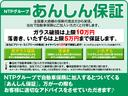 プログレス メタル アンド レザーパッケージ ドラレコ(32枚目)