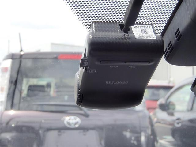 A フルセグ 横滑り防止 衝突被害軽減 SDナビ DVD再生 バックガイドモニター ETC ドラレコ 盗難防止 LEDヘッドランプ Blue tooth ヘッドアップディスプレイ コーナーセンサー(12枚目)