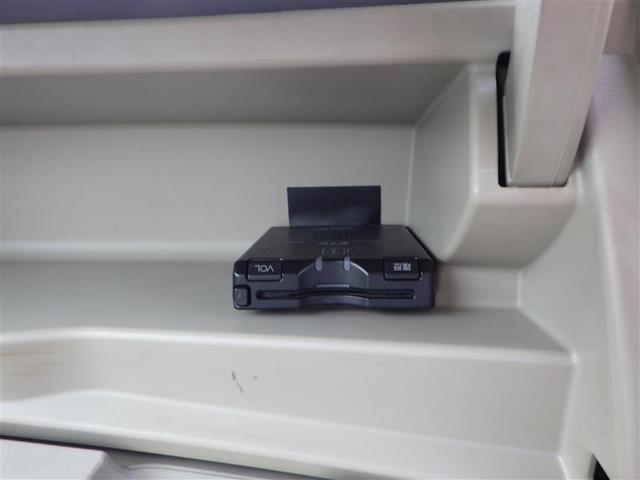 X HIDリミテッド ワンセグ SDナビ ミュージックプレイヤー接続可 バックガイドモニター ETC HIDヘッドライト パワーステアリング パワーウィンドウ(15枚目)