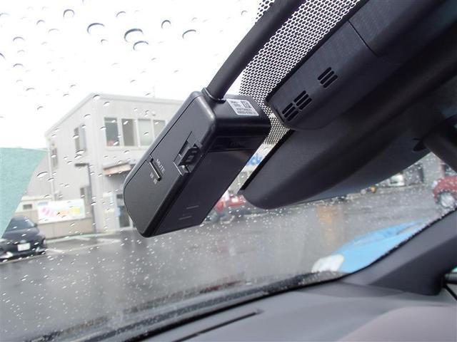 G-T フルセグ 横滑り防止機能 衝突被害軽減 SDナビ DVD再生 バックガイドモニター ETC ドラレコ 盗難防止装置 LEDヘッドランプ スマートキー シートヒーター Blue tooth クルコン(15枚目)