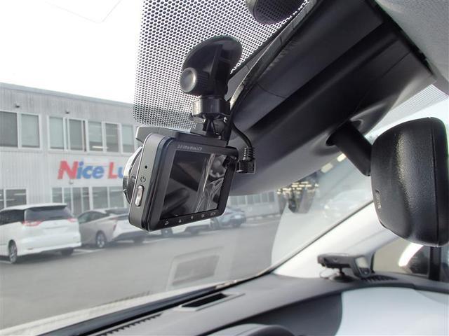 A フルセグ 横滑り防止 衝突被害軽減 SDナビ DVD再生 バックカメラ ETC ドラレコ 盗難防止 LEDヘッドランプ スマートキー ヘッドアップディスプレイ Blue tooth パーキングアシスト(15枚目)