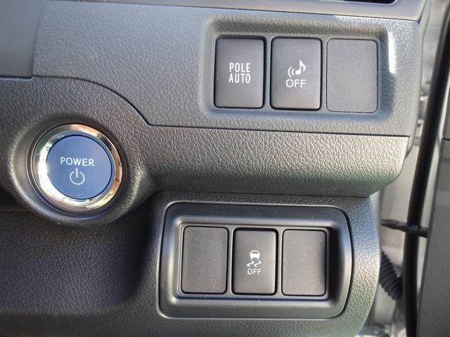 トヨタ カムリ ハイブリッド Gパッケージ 1年間走行無制限ロングラン保証付