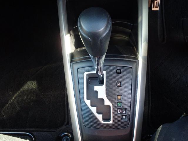トヨタ カローラフィールダー 1.5G 一年走行無制限保証