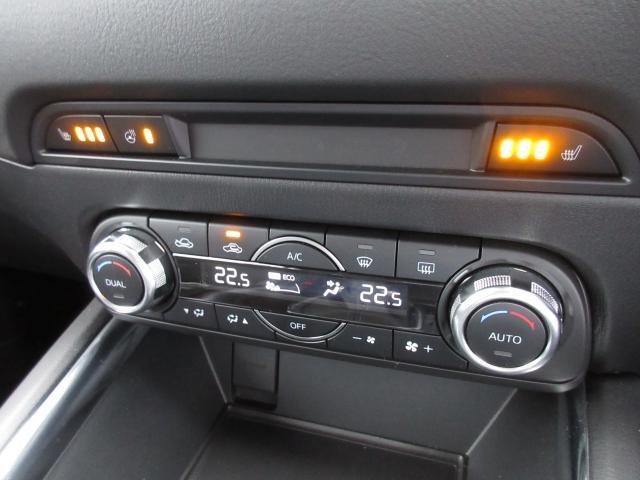 「マツダ」「CX-5」「SUV・クロカン」「愛知県」の中古車9