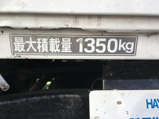 マツダ タイタンダッシュ ワイドロー 1.35t 5MT ワンオーナー