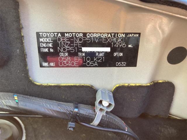 トヨタ プロボックスバン