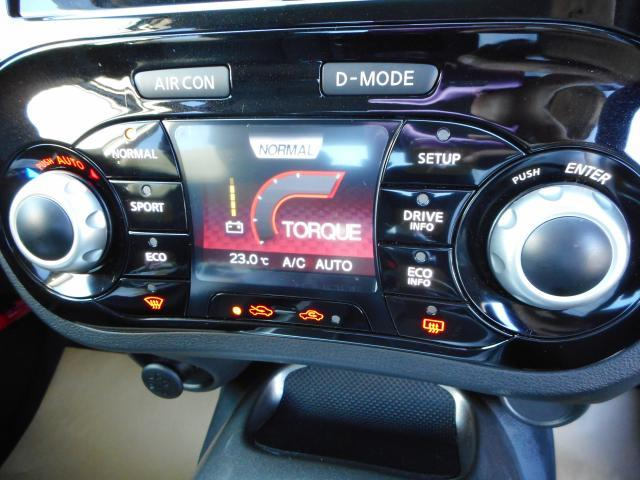 日産 ジューク 15RX Vセレクション メモリーナビ アラウンドモニター