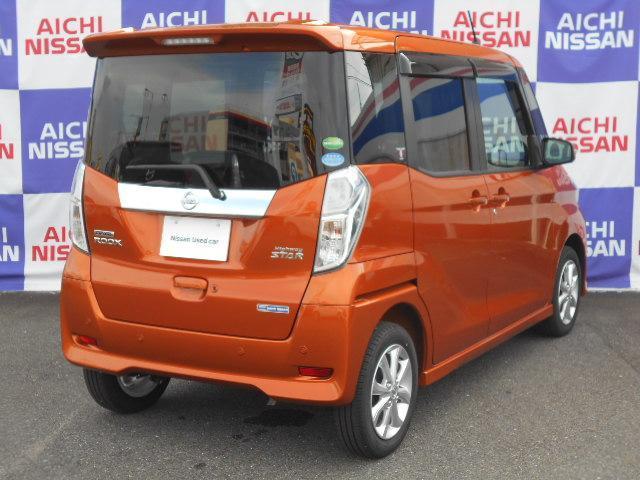 軽自動車では圧倒的な室内空間を誇る1台です。ボディカラーはプレミアムサンシャインオレンジ。