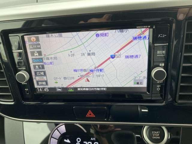 ハイウェイスター X Gパッケージ メモリーナビ 全周囲カメラ 衝突被害軽減システム アイドリングストップ LEDヘッドランプ インテリジェントキー 電動格納ミラー 後席エアコン 後席トレー(5枚目)