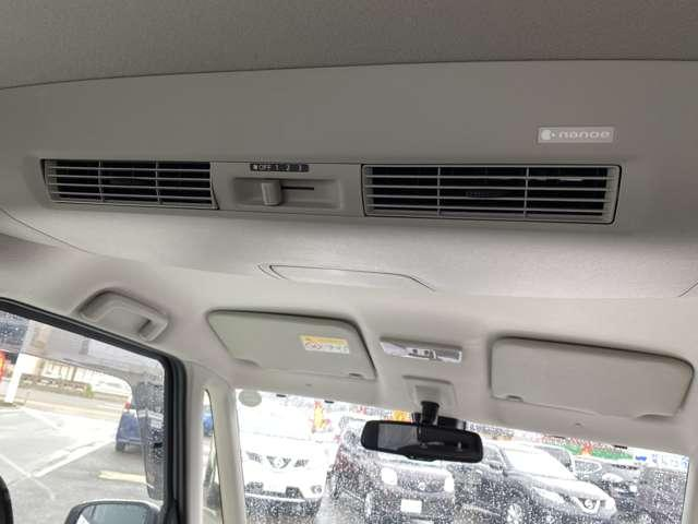 ハイウェイスター X Gパッケージ メモリーナビ 全周囲カメラ 衝突被害軽減システム アイドリングストップ LEDヘッドランプ インテリジェントキー 電動格納ミラー 後席エアコン 後席トレー(10枚目)