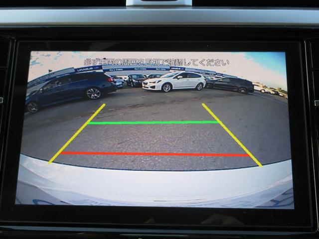 スバル レガシィB4 Limited EyeSight搭載車