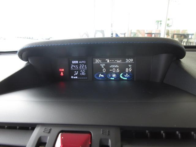 マルチファンクションディスプレイ。燃費など車両の各種情報を表示してくれます。