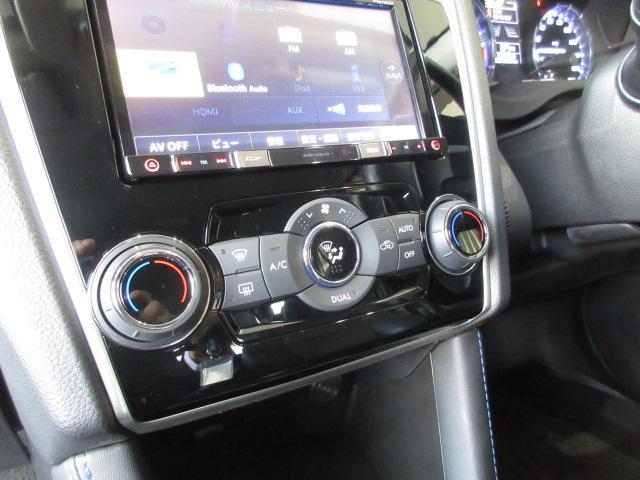 左右独立温度調節機能付エアコン。左右で温度の設定を変える事が出来ます。極端に、運転席は冷房で助手席は暖房も出来ます。