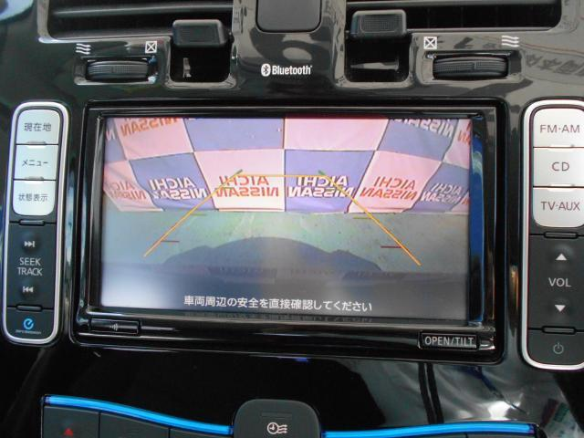 日産 リーフ X 80th スペシャルカラーリミテッド【12セグ】