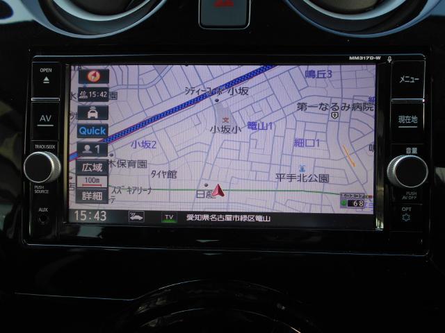 e-POWER X【LEDヘッドライト・自動ブレーキ】(5枚目)