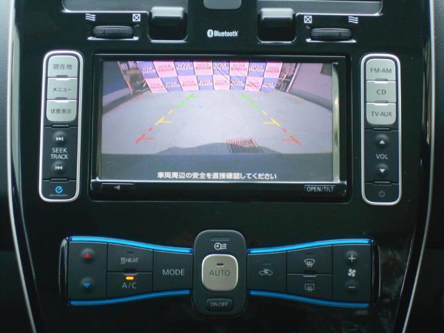 X 80th スペシャルカラーリミテッド【11セグ】(4枚目)
