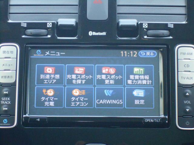 X 80th スペシャルカラーリミテッド【11セグ】(5枚目)