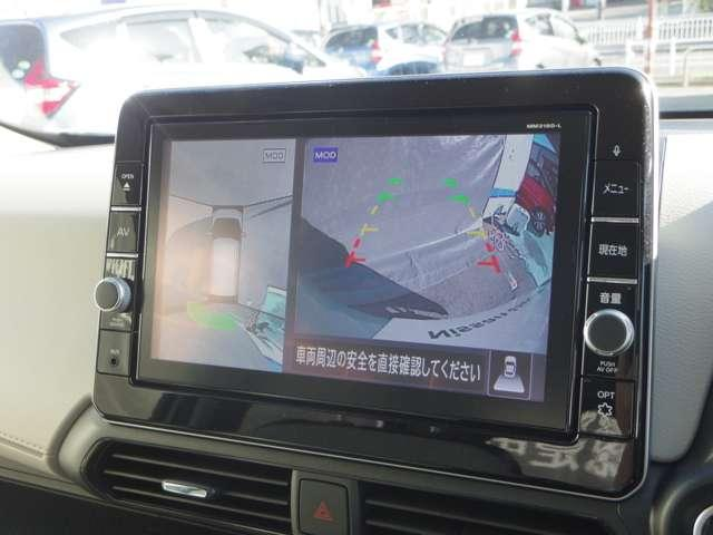 空から車を見たような「アラウンドビューモニター」!車の周りが一目で確認できるので、小さなお子様や障害物があっても安心して乗ることができます♪