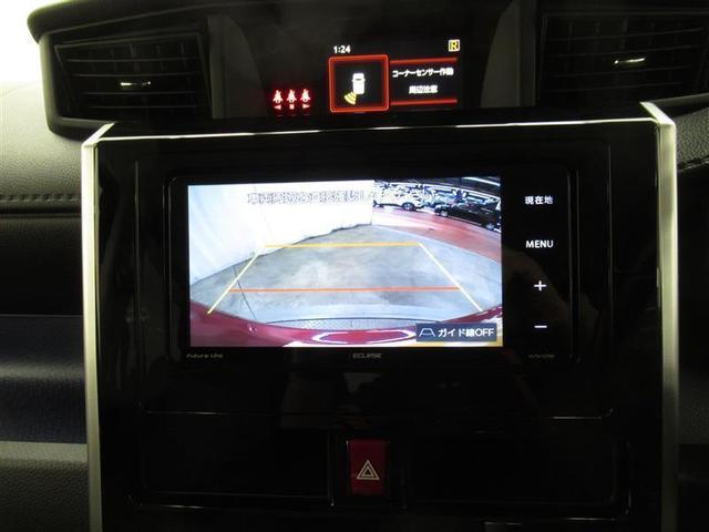 カスタムG-T フルセグ メモリーナビ DVD再生 ミュージックプレイヤー接続可 バックカメラ 衝突被害軽減システム ドラレコ 両側電動スライド LEDヘッドランプ ウオークスルー ワンオーナー アイドリングストップ(18枚目)