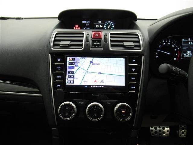 S-リミテッド 4WD フルセグ メモリーナビ DVD再生 ミュージックプレイヤー接続可 バックカメラ 衝突被害軽減システム ETC LEDヘッドランプ ワンオーナー アイドリングストップ(17枚目)