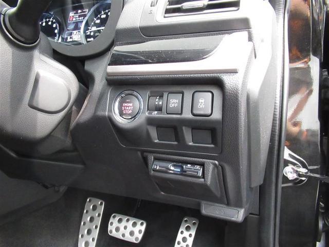 S-リミテッド 4WD フルセグ メモリーナビ DVD再生 ミュージックプレイヤー接続可 バックカメラ 衝突被害軽減システム ETC LEDヘッドランプ ワンオーナー アイドリングストップ(18枚目)