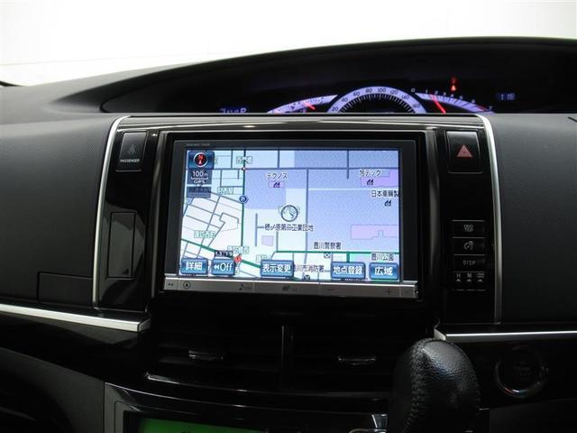 アエラス プレミアム フルセグ HDDナビ DVD再生 バックカメラ ETC 両側電動スライド HIDヘッドライト 乗車定員7人 3列シート ワンオーナー(18枚目)