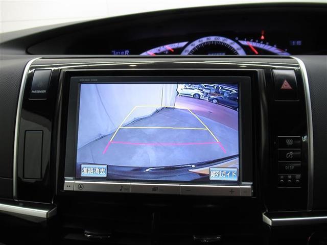 アエラス プレミアム フルセグ HDDナビ DVD再生 バックカメラ ETC 両側電動スライド HIDヘッドライト 乗車定員7人 3列シート ワンオーナー(19枚目)