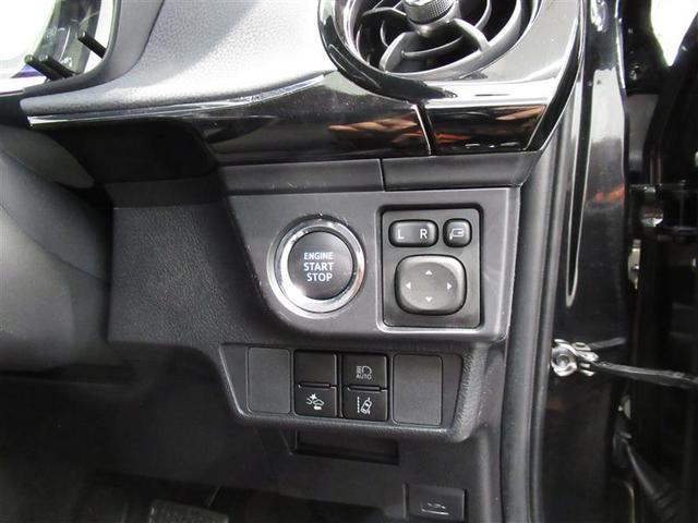 1.5G ダブルバイビー フルセグ メモリーナビ DVD再生 ミュージックプレイヤー接続可 衝突被害軽減システム ETC LEDヘッドランプ ワンオーナー アイドリングストップ(19枚目)