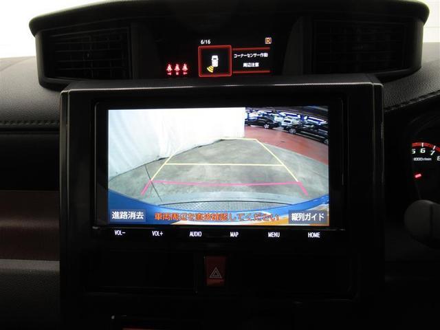 G-T フルセグ メモリーナビ DVD再生 ミュージックプレイヤー接続可 バックカメラ 衝突被害軽減システム ETC 両側電動スライド LEDヘッドランプ ウオークスルー ワンオーナー アイドリングストップ(18枚目)