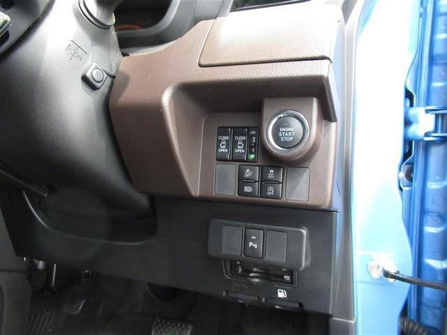 G-T フルセグ メモリーナビ DVD再生 ミュージックプレイヤー接続可 バックカメラ 衝突被害軽減システム ETC 両側電動スライド LEDヘッドランプ ウオークスルー ワンオーナー アイドリングストップ(19枚目)