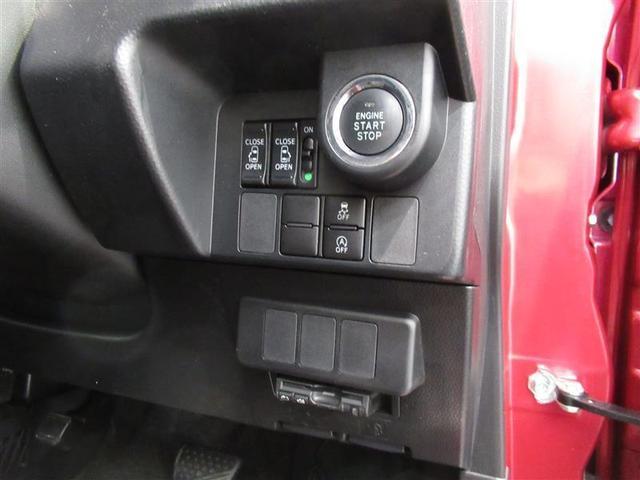 カスタムG フルセグ メモリーナビ ミュージックプレイヤー接続可 バックカメラ ETC 両側電動スライド LEDヘッドランプ ワンオーナー アイドリングストップ(19枚目)