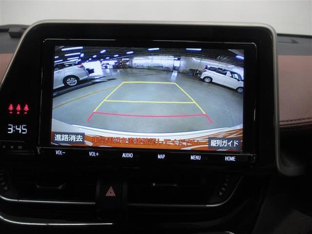 G モード ブルーノ フルセグ メモリーナビ DVD再生 ミュージックプレイヤー接続可 バックカメラ 衝突被害軽減システム ETC LEDヘッドランプ ワンオーナー(15枚目)