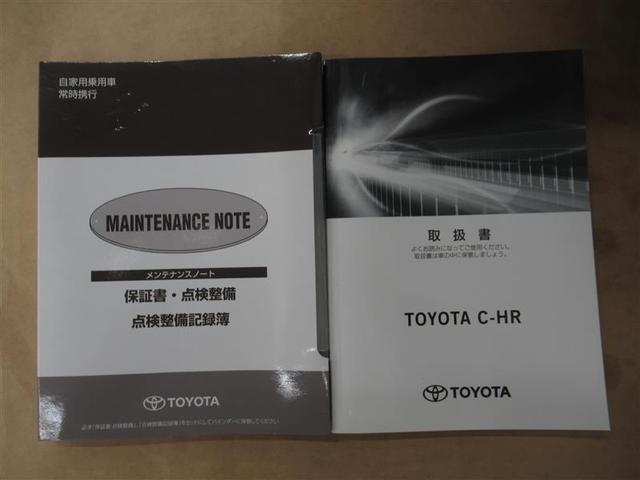 G モード ブルーノ フルセグ メモリーナビ DVD再生 ミュージックプレイヤー接続可 バックカメラ 衝突被害軽減システム ETC LEDヘッドランプ ワンオーナー(17枚目)